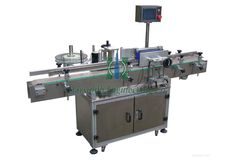 Available Vertical Bottle Sticker Labeling Machine for pharmaceutical, food, agriculture and packaging industries as per their requirements - http://www.harsiddhengineering.com/vertical-bottle-sticker-labeling-machine/.