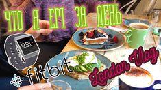 LAST VLOG OF 2017 - Что я ем | FitBit Ionic