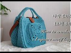 Crochet Bag Tutorials, Crochet Projects, Crochet Coat, Crochet Bags, Knitted Bags, Knit Bag, Finger Knitting, Princesas Disney, Nice
