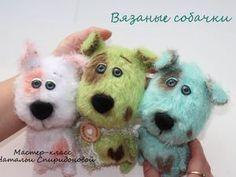 Вяжем милых собачек: видео мастер-класс | Ярмарка Мастеров - ручная работа, handmade