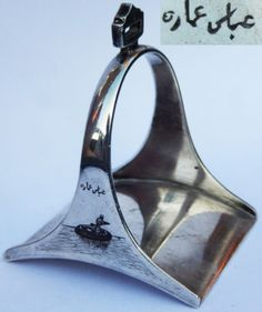Exceptional-Signed-Antique-Iraqi-Islamic-Solid-Silver-Niello-Stirrup-Napkin-Ring