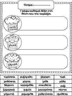Parts of Speech Freebie (There is also a lot of other language arts and math… Parts Of Speech Activities, Language Activities, Fun Activities, Grammar Activities, Winter Activities, Math Worksheets, 2nd Grade Ela, Grade 3, Second Grade