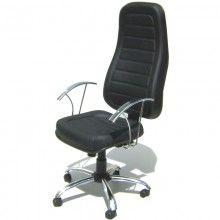 Cadeiras para Escritorio São José dos Pinhais Parana Brasil - Compre Cadeira de Luxo com ergonomia para sua empresa e sua home office Ligue (41) 3152-0385