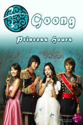 Educando a la Princesa, lo puedes ver en: http://www.doramas-online.net