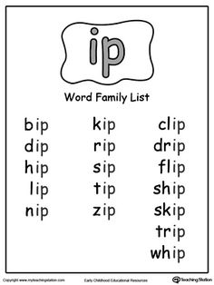 IP Word Family Picture and Word Match | MyTeachingStation.com
