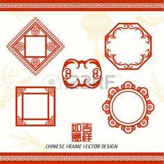 Oriental Chinese New Year-Rahmen Vektor-Design photo
