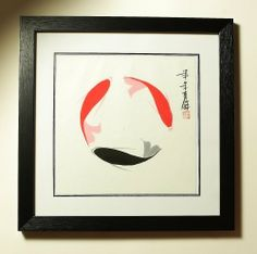 Framed Chinese Decorative Art - Small Yin Yang Fish - Fish of Prosperity Painting - Chinese New Year Gift by zeninspired.com. Save 28 Off!. $42.95. The Chinese character in the artwork means Bamboo. Hand painted on rice paper by Chinese artist. Artwork is mounted on thin cardboard backing and framed. Arkwork measures 10 inches high x 10 inches wide; frame measures 12 inches high x 12 inches wide. Handsome plastic frame with durable plexiglass cover. Enhance your home decor with a ...