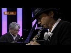 Blue In Green : Naruyoshi Kikuchi + Hiroshi Minami - YouTube