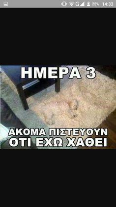 Funny Cartoons, Chevrolet Logo, Greek, Memes, Photos, Humor, Greek Language, Animal Jokes, Greece