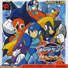 Rockman: Battle & Fighters ist ein Action-Videospiel, dass zur Mega Man-Reihe gehört. Es ist ein Spiel, dass nur in Japan auf dem Neo Geo Pocket erschien. Das Spiel wurde von Capcom entwickelt.Rockman Battle & Fighters ist ein Actionspiel, ähnlich wie Mega Man: The Power Battle und Mega Man 2: The Power Fighters. Du spielst Mega Man, Proto Man, Bass oder Duo.   #Capcom #MegaMan