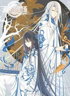 Anime Fantasy, Fantasy Art, Anime Demon, Cute Anime Couples, Manga Pictures, Hanfu, Pretty Art, Manga Art, Asian Art