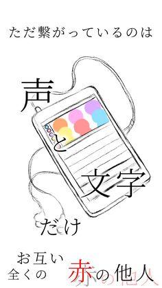 Twitter Kawaii, Twitter, Words, Girls, Art, Horse