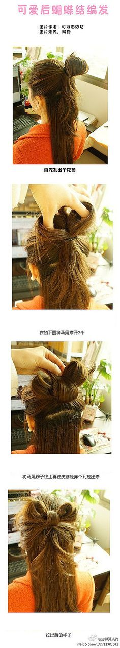 variation on the half-up bow hairstyle