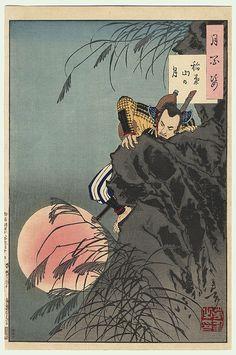 Original Yoshitoshi (1839 - 1892) Japanese Woodblock Print  Inaba Mountain Moon 100 Aspects of the Moon (Tsuki hyakushi)