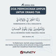 Pray Quotes, Quran Quotes Love, Islamic Love Quotes, Muslim Quotes, Words Quotes, Beautiful Quran Quotes, Quran Quotes Inspirational, Reminder Quotes, Self Reminder