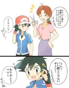 Green Pokemon, Ash Pokemon, Pokemon Ships, Pokemon Funny, Pokemon Manga, Pokemon Comics, Hinata Hyuga, Boruto, Pokemon Ash And Serena