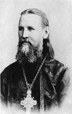 Around 1904, Rasputin travelled to St. Petersburg to meet with John of Kronstadt (1829-1908) and acquire donations for the construction of the village church.