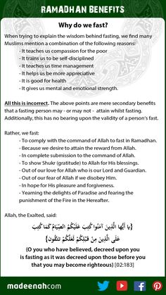 A mistake which occurs from many people when trying to explain the wisdom behind fasting