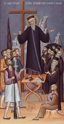 Image result for icon st cosmas of aitolos