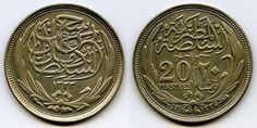 Rare Silver Coin 1916 AD, 1335 AH Egyptian Twenty Piastres Sultan of Egypt Hussein Kamel