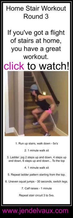 Don't forget to REPIN! #jendelvaux #workout #video #stairs