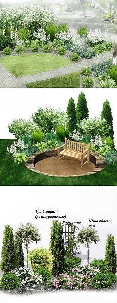 Gestaltungsideen für einen kleinen Reihenhausgarten САД - reihenhausgarten vorher nachher