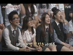 고교10대천왕 The Brave Teenagers E07 (1/3) - YouTube