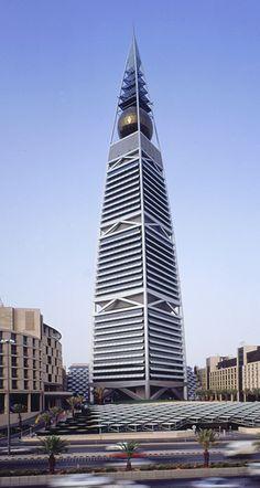 Al Faisaliah Tower 2, Riyadh, Saudia Arabia