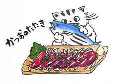 Twitter / mojimojiji: かつおのたたき ...