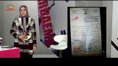 فردای ما « وحشت رژیم از اعتراضات اجتماعی » برگرفته از برنامه جوانان-  سیمای آزادی تلویزیون ملی ایران –  ۱۴ اسفند ۱۳۹۵
