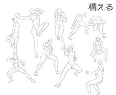 More poses
