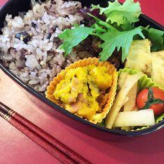 Bento of mixed grain rice