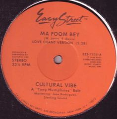 Cultural Vibe - Ma Foom Bey (1986)