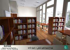 Library + Laboratory
