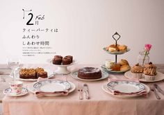 Amazon.co.jp: 12ヶ月のパーティースタイル ~季節のおもてなし&持ちよりレシピ~ (タツミムック): フードソムリエ: 本