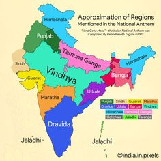 Geography Map, Geography Lessons, Teaching Geography, World Geography, General Knowledge For Kids, Gernal Knowledge, Knowledge Quotes, Ancient Indian History, History Of India