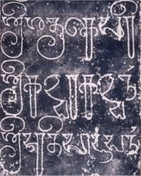 Learn tamil alphabets with kannada
