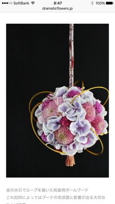 Dramatic flowers 和装 cool bouquet for kimono… Balloon Flowers, Hanging Flowers, Japanese Wedding, Japanese Style, Style Japonais, Japanese Flowers, Arte Floral, Bride Bouquets, Bridal Flowers
