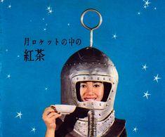 Tea drinking space Teletubby?