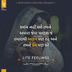 True Feelings Quotes, Motivational Thoughts, Reality Quotes, Great Quotes, Me Quotes, Qoutes, Love Sayri, Love Diary, Love Thoughts