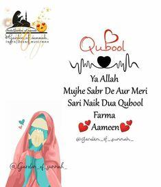 #SaRa🖤 Best Islamic Quotes, Muslim Quotes, Islamic Inspirational Quotes, True Feelings Quotes, Reality Quotes, True Quotes, Love In Islam, Allah Love, Quran Quotes