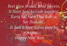 In this postwe share with you best collection of theIndian Happy New Year Quotefor you. Hope you like this post.