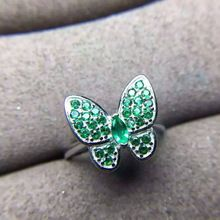 Natural green emerald gem jewelry sets natural gemstone ring Pendant Earrings 925 silver Elegant lovely heart butterfly jewelry //FREE Shipping Worldwide //