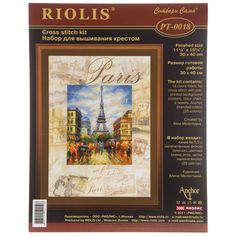 Cities of the World Paris Counted Cross Stitch Kit | Hobby Lobby