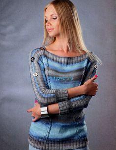 Вязаный пуловер из секционки
