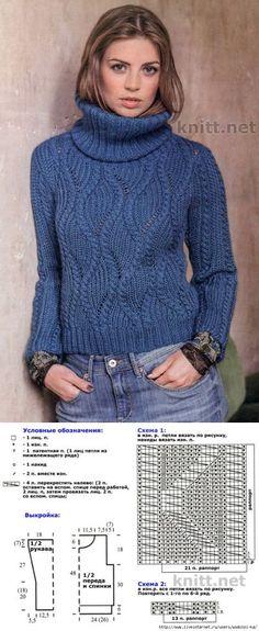 Пуловер синего цвета спицами. | Вязалочки | Постила