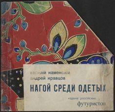 Vasilii Kamenskii. Nagoi sredi odetykh. 1914