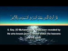 Quran Playlist For Your Remembrance of Allah