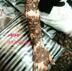 نقش حنا Arabian Mehndi Design, Khafif Mehndi Design, Latest Henna Designs, Floral Henna Designs, Finger Henna Designs, Arabic Henna Designs, Stylish Mehndi Designs, Mehndi Design Pictures, Wedding Mehndi Designs