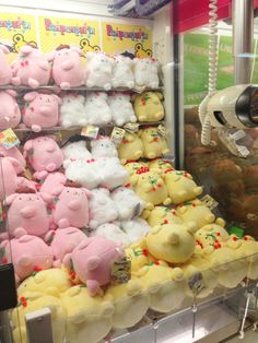 """tokyogems: """" different colored pompompurins at the game center """" Kawaii Plush, Kawaii Cute, Cute Stuffed Animals, Cute Animals, Softies, Plushies, Clowns, Claw Machine, Theme Background"""